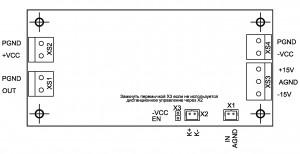 Усилитель PD-LM3886-IV2. Подключение